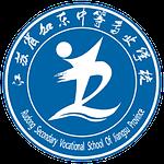 RudongVSchool_logo